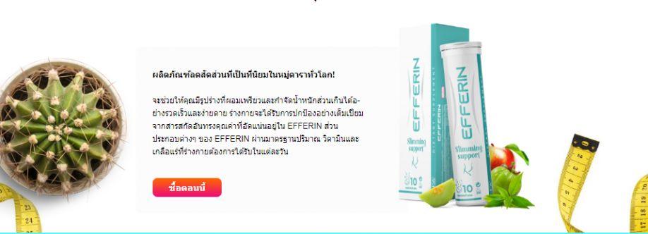 Efferin Thailand